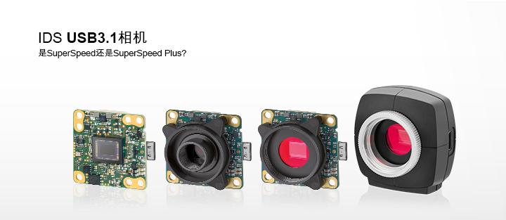 ---USB 3.1 Gen 1 相机配备Type-C 连接口